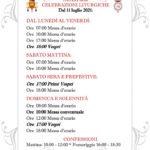 Orari delle celebrazioni e confessioni dall'11 luglio 2021, Basilica San Paolo